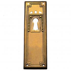 Schlüsselschild Messingblech 30 x 95mm