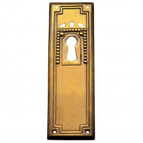 Schlüsselschild Messingblech 28 x 82mm