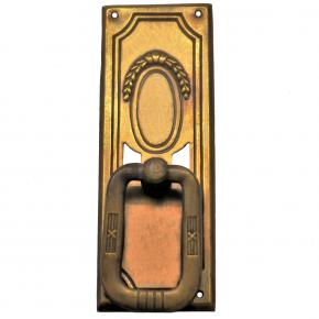 Griffschild Messingblech 33 x 95mm