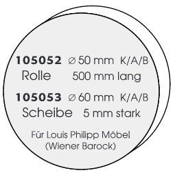 105052: Rolle, Ø 50 mm / Länge 500 mm, erhältlich in Kiefer oder Buche
